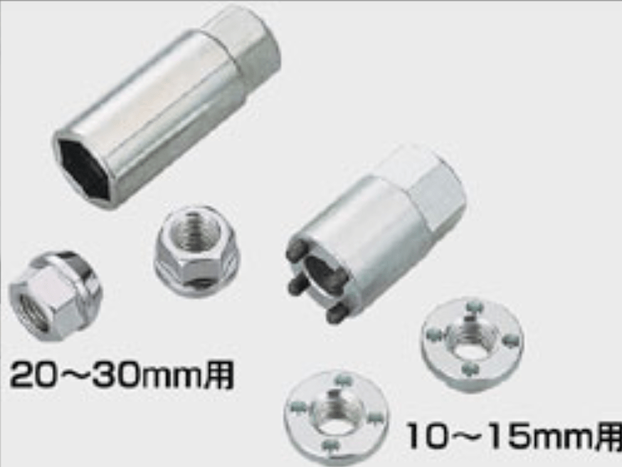 KYO-EI - WTS Hub Unit System Parts