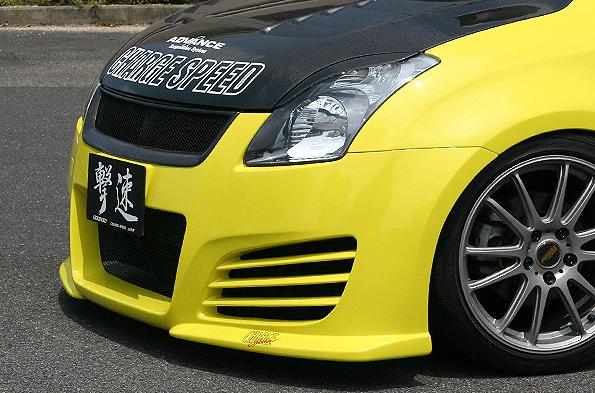 ChargeSpeed - Bumper Type - Suzuki Swift