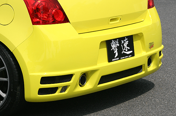ChargeSpeed - Bumper Type - Suzuki Swift - Rear Bumper