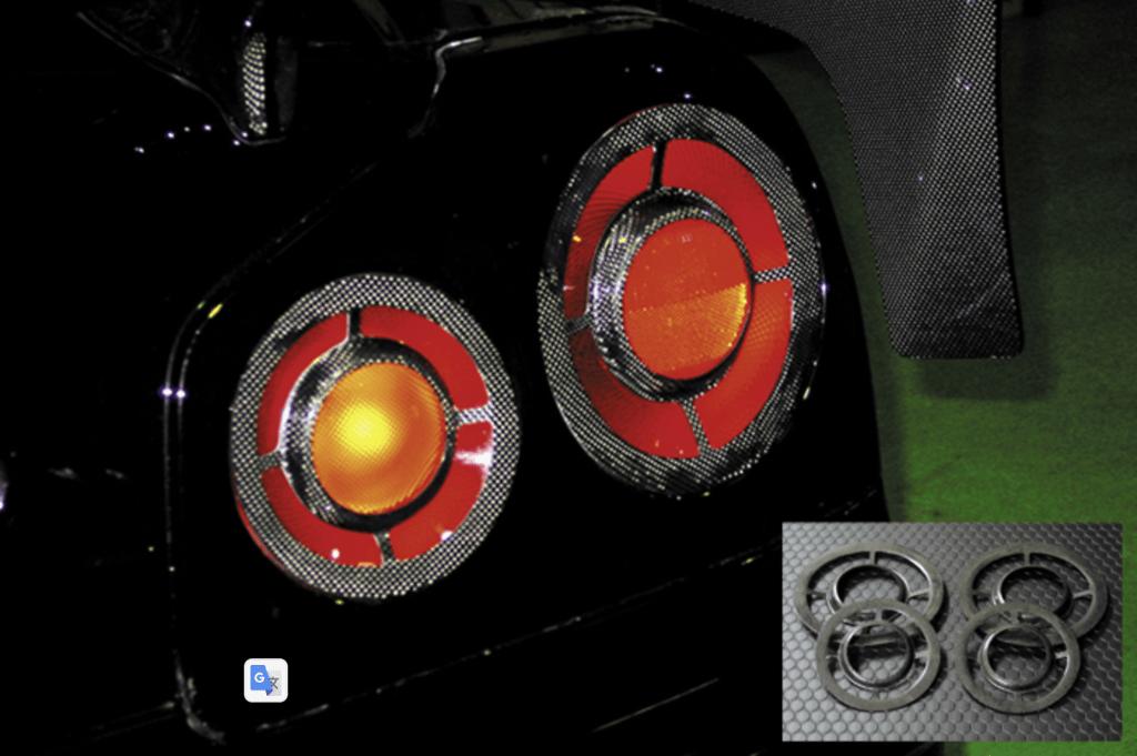 Construction: Carbon - Carbon Tail Lens Cover