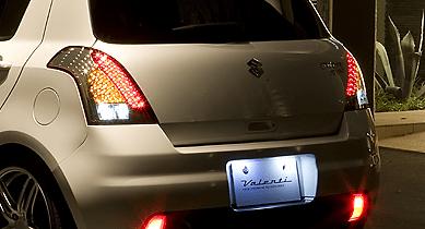 Valenti - Jewel Tail Lamp