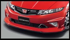 Mugen - Aerodynamics - Civic Type R Euro - Front Aero Bumper