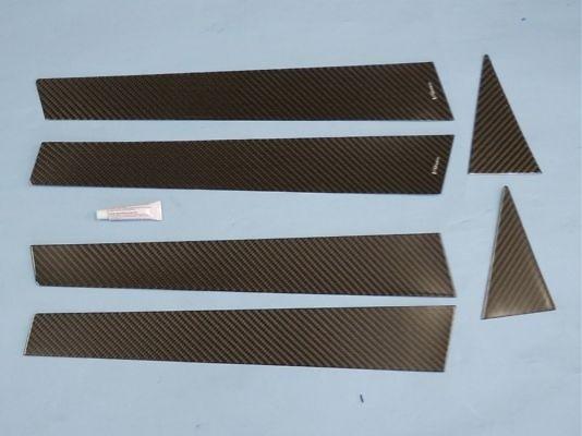 Carbon Pillar Garnish - Set of 6 Pieces - VASU-078