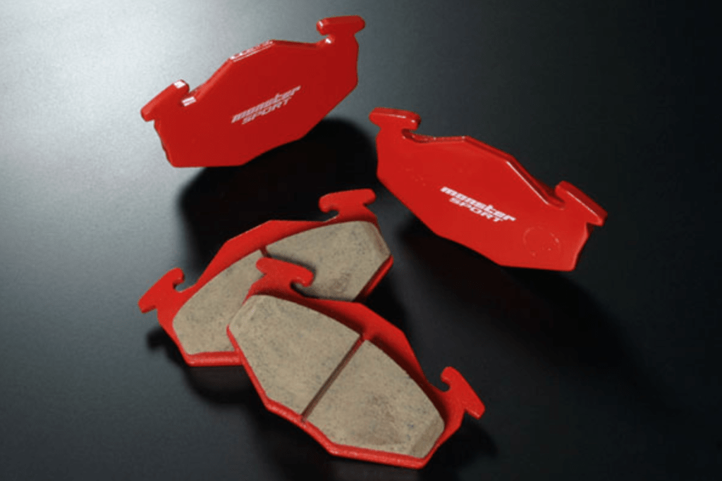 Monster Sport - Brake Pads - Type E