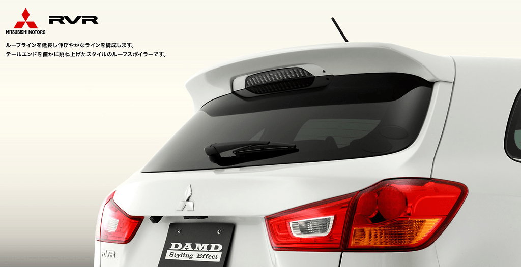 DAMD - Styling Effect - Mitsubishi RVR - Roof Spoiler