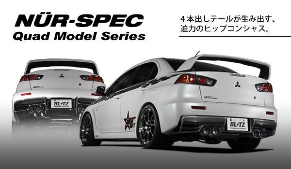Blitz - Nur-Spec Quad Model Series - C-Ti Quad Exhaust System