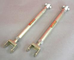 Ikeya Formula - Rear Lower Rod