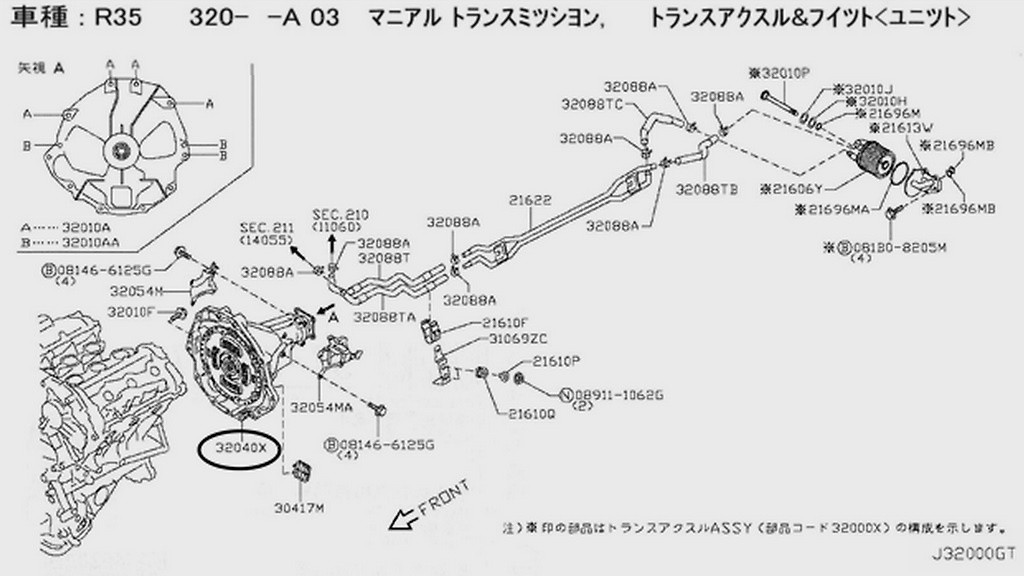 nissan gtr drivetrain diagram  nissan  auto parts catalog