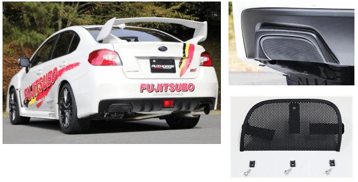 Bumper Cover - 073-63111
