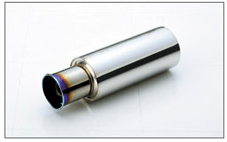 Kakimoto Racing - Universal Silencer - Bullet Curl Tail Type
