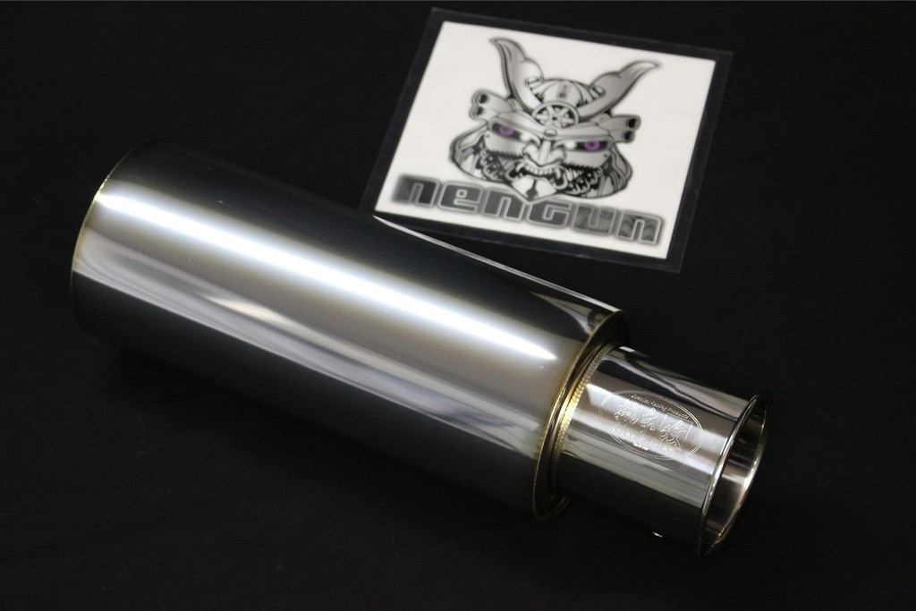 GT box 06 & S type - curled tail - Diameter: 114.3mm - Tail Diameter: 80mm - Pipe Diameter: 60mm - Length: 350mm - SL.10334