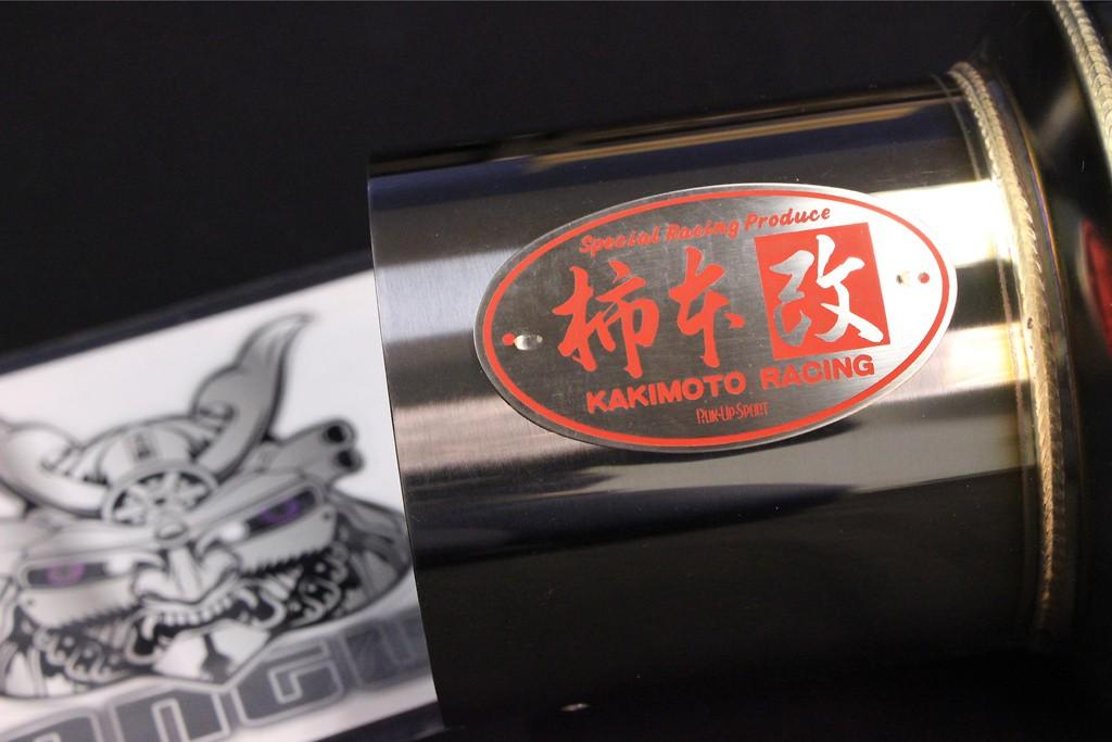 FULLMEGA N1+ Type - Diameter: 152mm - Tail Diameter: 114.3mm - Pipe Diameter: 80mm - Length: 445mm - SL.F1309