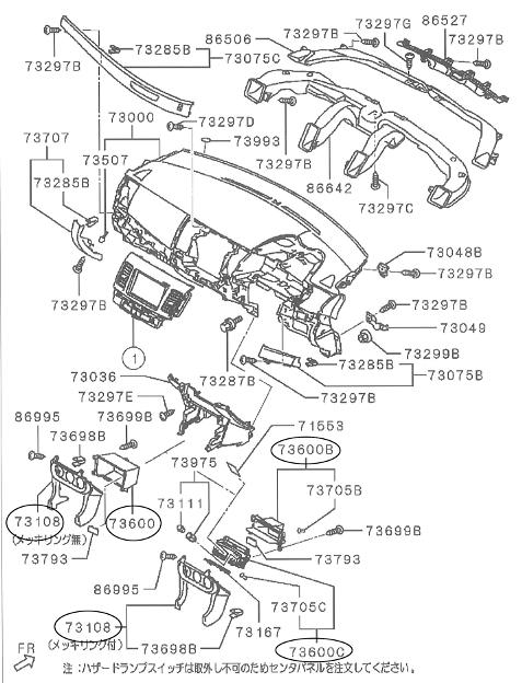 Mitsubishi Catalogue Finest Mitsubishi Jeep J Series Military Parts