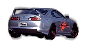 Toyota - Supra - JZA80 - Rear Bumper Spoiler - Rear Bumper - JZA80