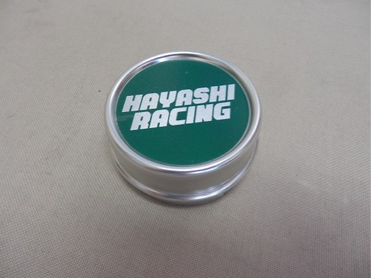 Hayashi Racing - Wheel Centre Caps