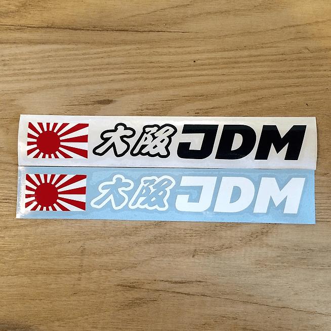 Osaka JDM - Size: 35mm x 200mm - Colour: Black - ST001-B