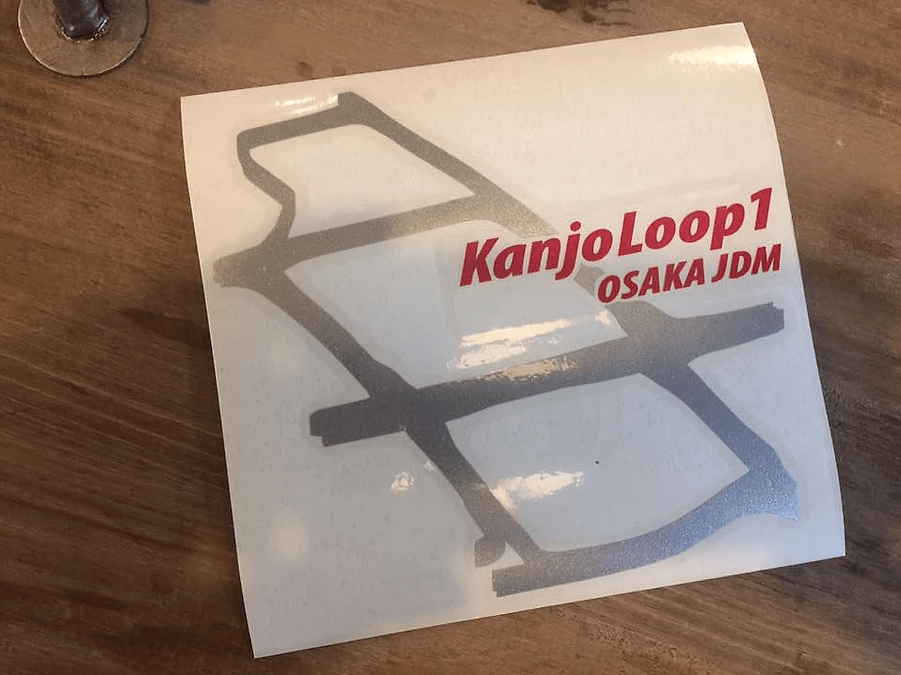 Kanjo Loop 1 - Osaka JDM - Size: 130mm x 140mm - ST035