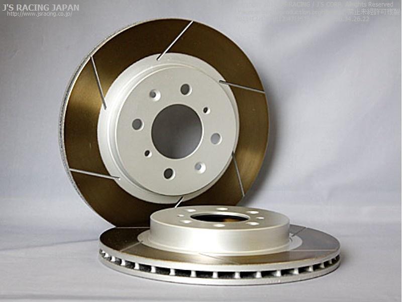 FCR Slit Rotor Set