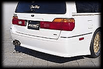 Construction: FRP - REAR BUMPER SPOILER