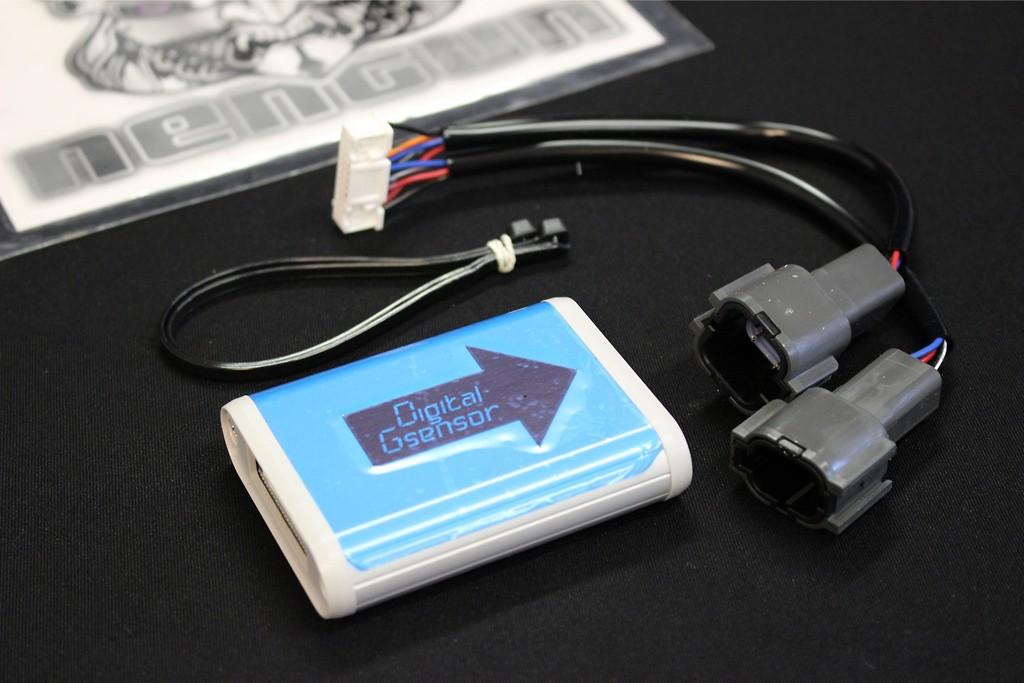 Nissan - R32 Skyline GT-R - BNR32 - Digital G-Sensor - 81010