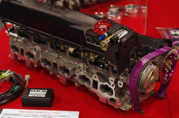 HKS - Valcon RB26 V Cam System