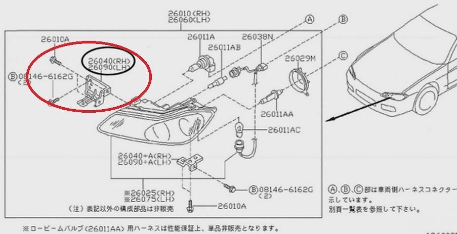 nissan 240sx ka24de wiring diagram
