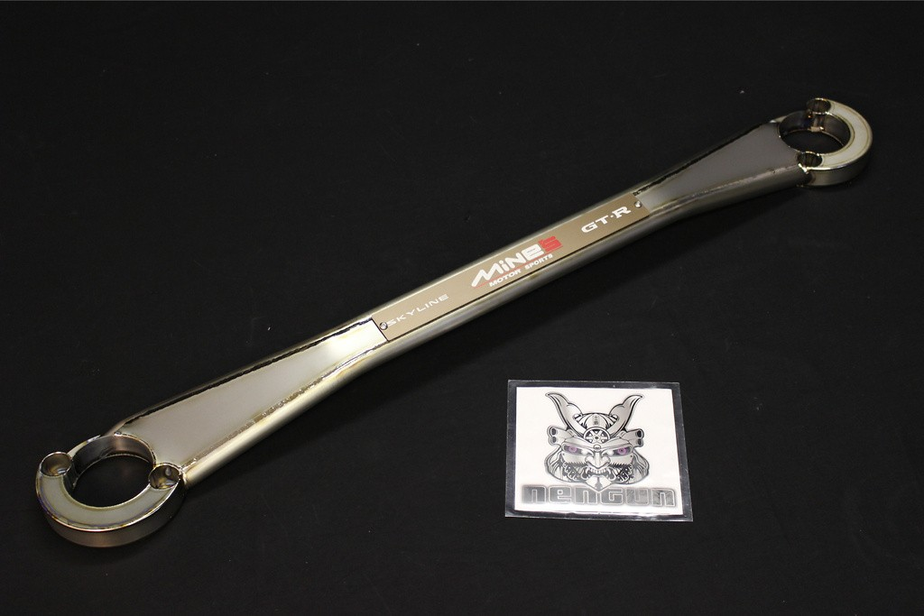 Type: Front - Material: Titanium - BCNR33