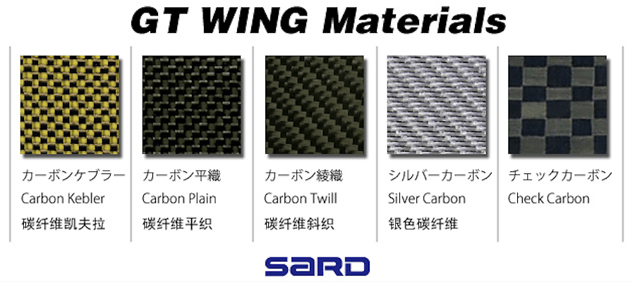 Sard - GT Wing Type-R