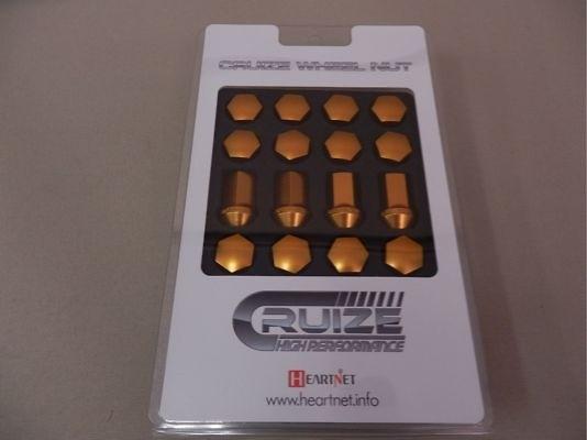 Cruize - Forged Wheel Nut