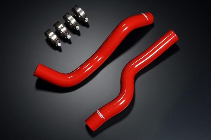 Colour: Red - Pieces: 2 - 265500-7650M