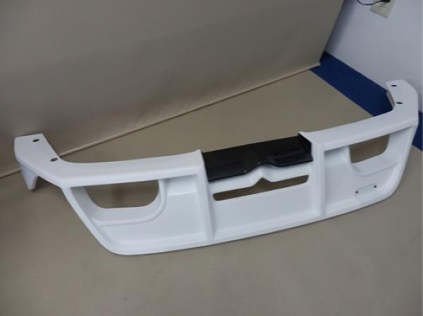 Rear Bumper Spoiler - Colour: Non-painted - MS343-18002-00