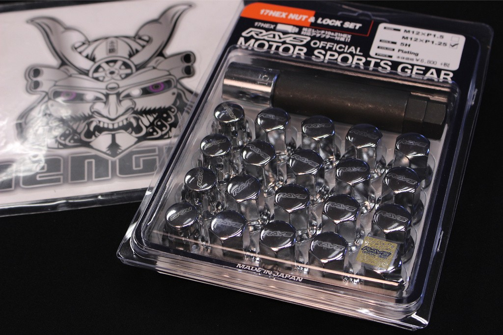 16x Nuts + 4x Locknuts - Colour: Plated (chrome) - Thread: M12xP1.25 - Plated - 5H - M12 x P1.25