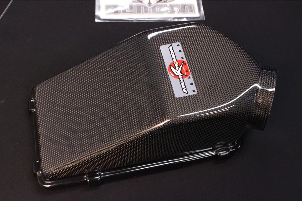 Honda - Civic Type R - FD2 - Super Carbon Air Box - 00405-FD2-M001