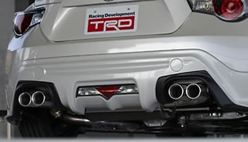 TRD - High Response Muffler Ver. R - 86
