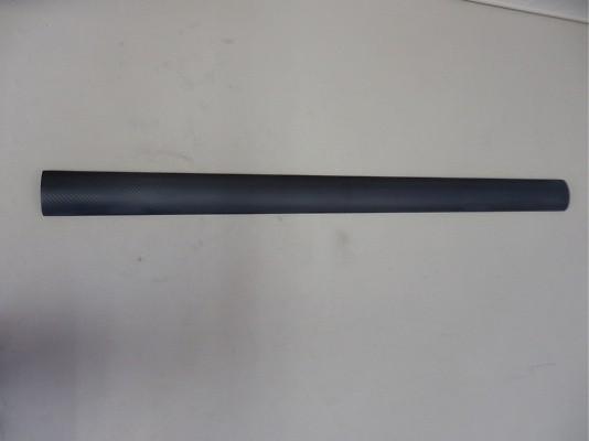 Rear Spoiler (Flap) - Construction: Dry Carbon - 98100-RNR45