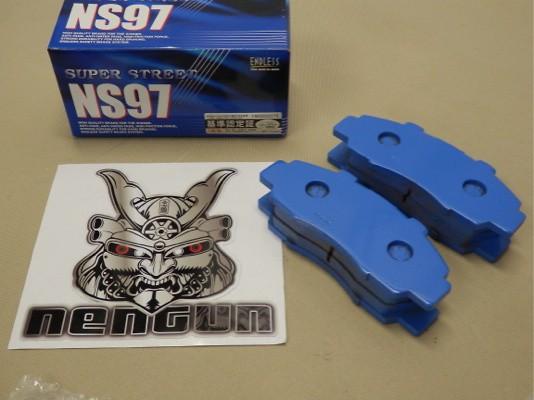 EP270-NS97 - Honda Prelude 92-96 VTiR (BB1/BB4 chassis) Front