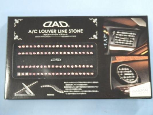 A/C Stones - LOUVER  stones