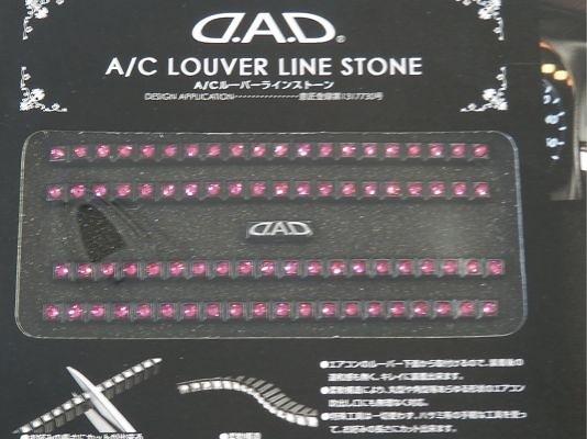 Garson - A/C Louver Line Stone