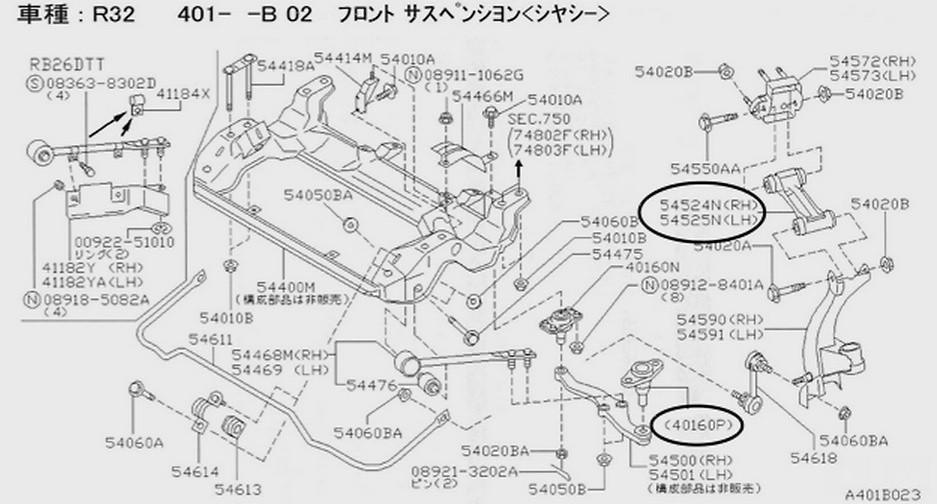 nissan - oem parts - r32 gtr