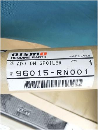 Nismo - S-Tune Aero Body Kit - Under Spoiler Rubber