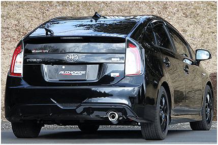 Toyota - Prius - ZVW30 - Muffler Cover