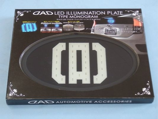 Garson - D.A.D LED ILLUMINATION PLATE type MONOGRAM