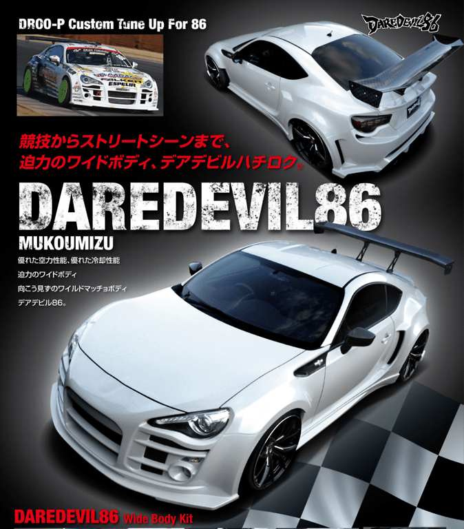 Droo-P - Dare Devil 86 Wide Body Kit