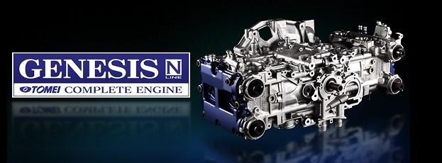 Tomei - Genesis Complete Engine