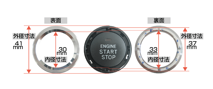Start Button Ring Dimensions