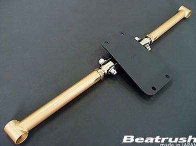 Beatrush - Front Performance Bar