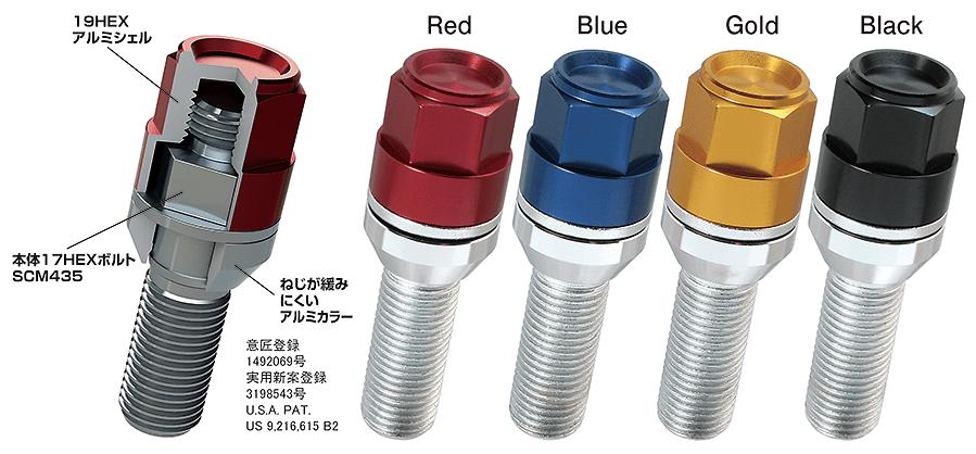 Project Kics - Leggdura Racing Bolt (4piece) Set - Blue
