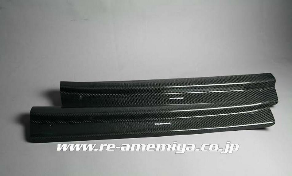 RE Amemiya - RX7 FD3S SCUFF PLATE