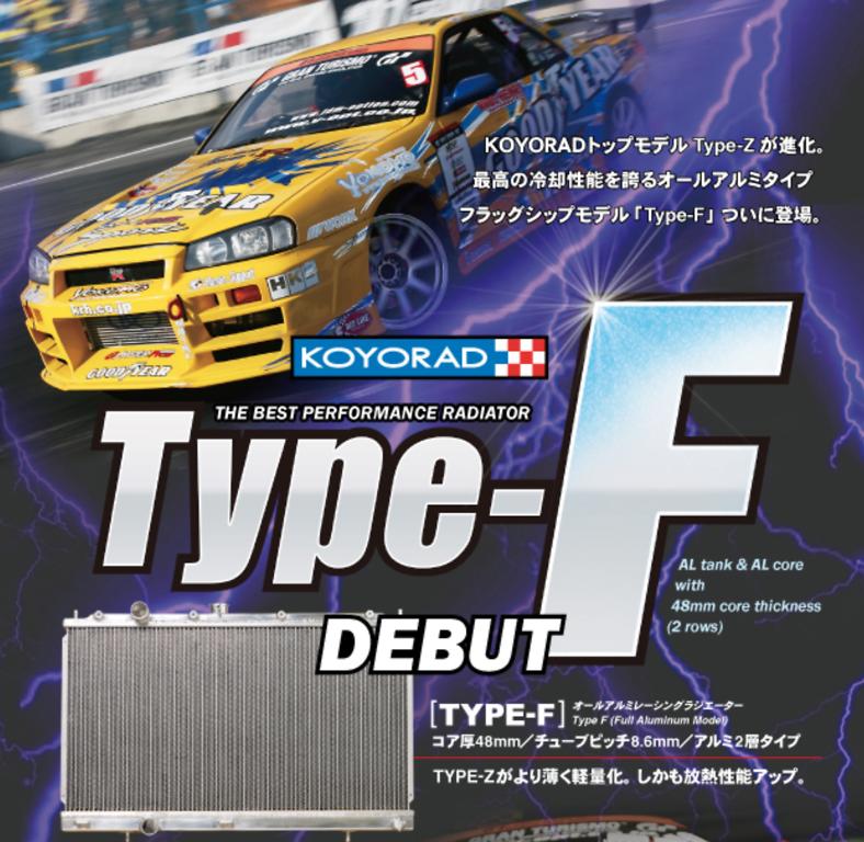 Koyo - Radiator - Type F