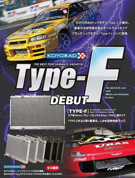 Koyo - Type F Radiator